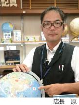 HP用-岡山東店_原店長
