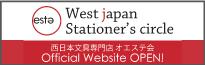 u_oeste