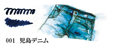 001_Kojima