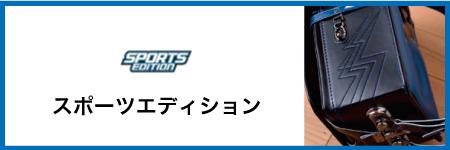 08スポーツ