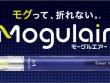 1n_mogulair